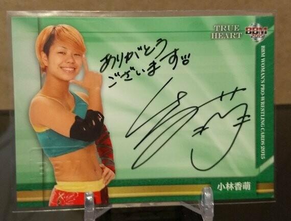 Kaho Kobayashi 2015 BBM Joshi True Heart Autograph /90