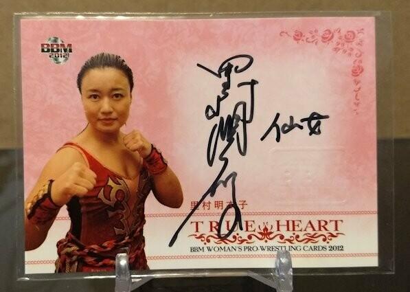 Meiko Satomura 2011 BBM Joshi True Heart Autograph /97
