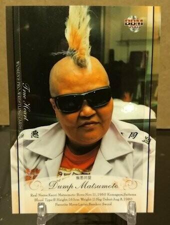 Dump Matsumoto 2007 BBM Joshi True Heart Base Card