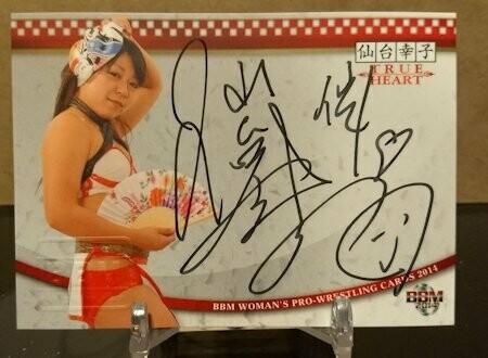Sendai Sachiko 2014 BBM Joshi True Heart Autograph /86