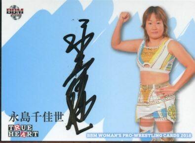 Chikayo Nagashima 2018 BBM Joshi True Heart Autograph /47