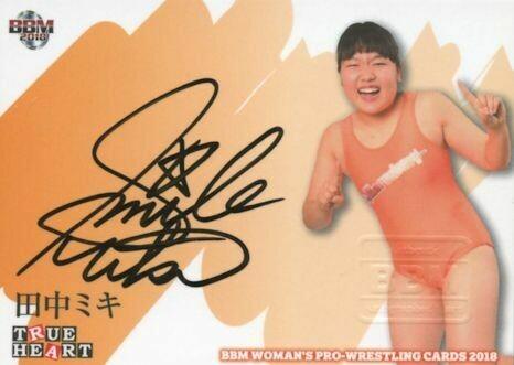 Miki Tanaka 2018 BBM Joshi True Heart Autograph /100