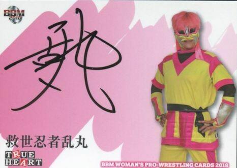 Kyusei Ninja Ranmaru 2018 BBM Joshi True Heart Autograph /100