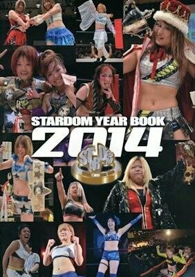 Stardom Year Book 2014 Photobook
