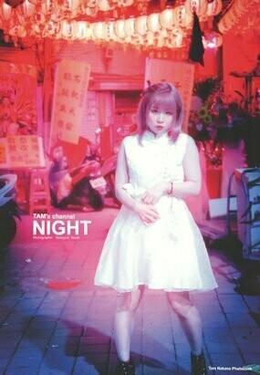 "Tam Nakano ""NIGHT"" Stardom Photobook"