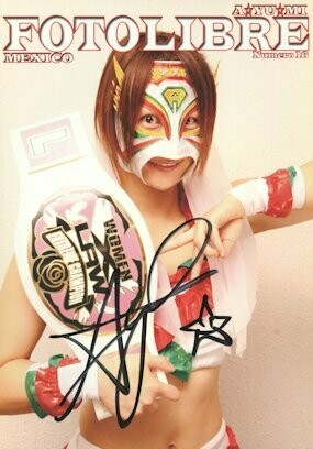 SIGNED Ayumi Kurihara Foto Libre #16 Photobook