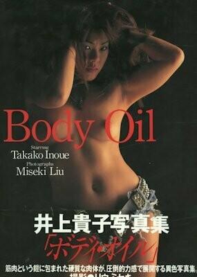 "Takako Inoue ""Body Oil"" Hard Cover Photobook"