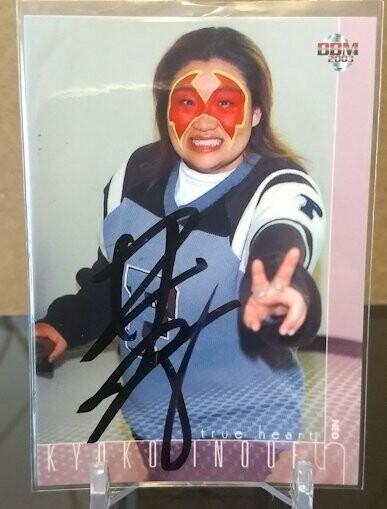 Kyoko Inoue 2003 BBM Joshi True Heart Autograph /85