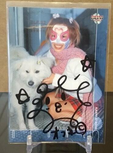 Ofune 2003 BBM Joshi True Heart Autograph /115