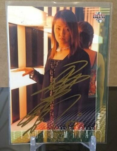 Etsuko Mita 2003 BBM Joshi True Heart Autograph /108