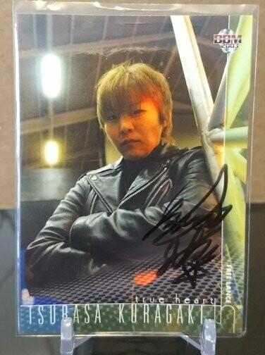 Tsubasa Kuragaki 2003 BBM Joshi True Heart Autograph /119