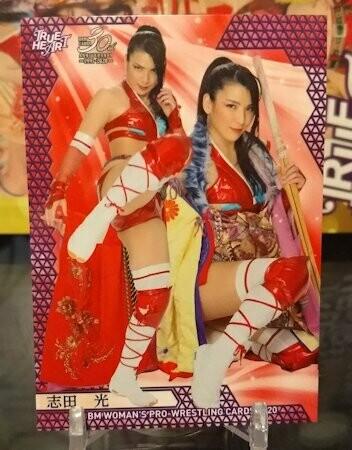 Hikaru Shida 2020 BBM Joshi True Heart Base Card