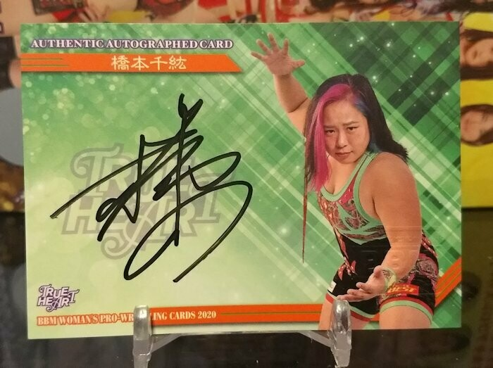 Chihiro Hashimoto 2020 BBM Joshi True Heart Autograph /98