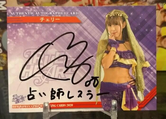 Cherry 2020 BBM Joshi True Heart Autograph /100