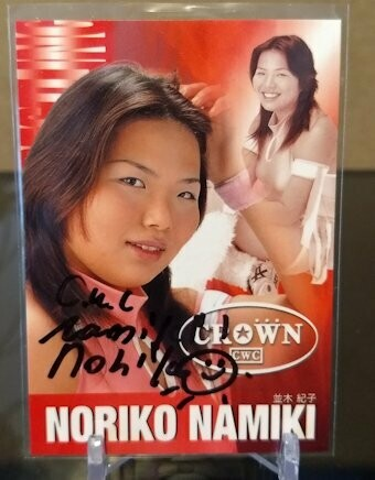 Noriko Namiki 2001 Future Bee Autograph