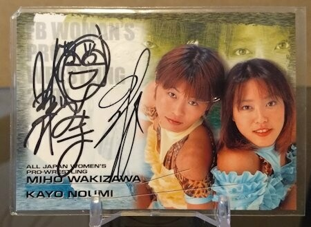Miho Wakizawa and Kayo Noumi 2001 Future Bee Autograph