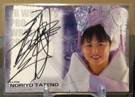 Noriyo Tateno 2001 Future Bee Autograph