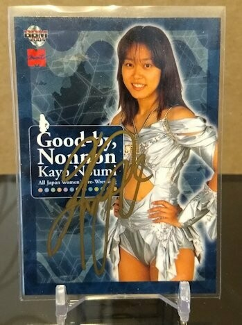 Kayo Noumi 2004 BBM Joshi True Heart Autograph Card #KN2 /125 Gold