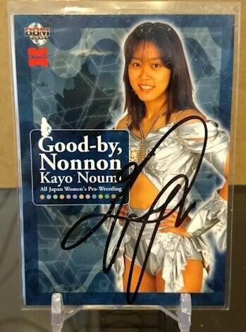 Kayo Noumi 2004 BBM Joshi True Heart Autograph Card #KN2 /125 Black