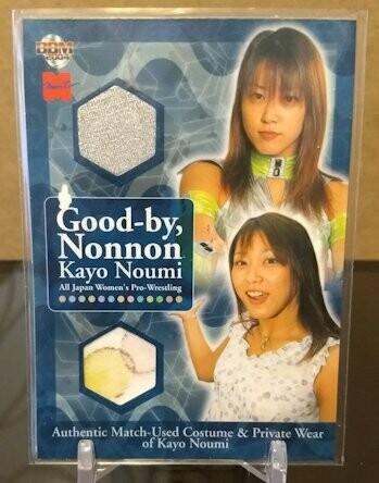 Kayo Noumi 2004 BBM Joshi True Heart Dual Costume Card /60