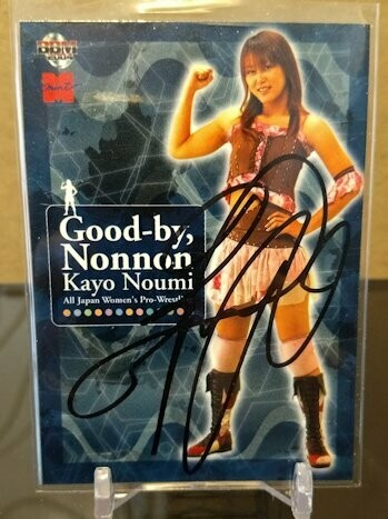 Kayo Noumi 2004 BBM Joshi True Heart Autograph Card #KN7 /125