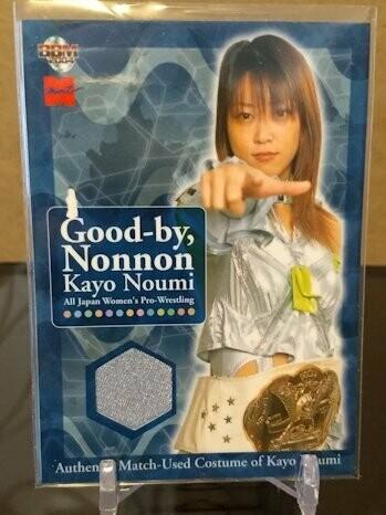 Kayo Noumi 2004 BBM Joshi True Heart Costume Card /80