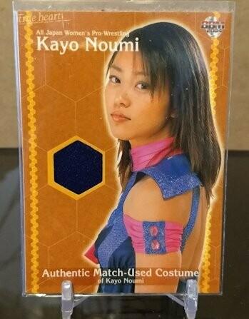 Kayo Noumi 2004 BBM Joshi True Heart Costume Card /180