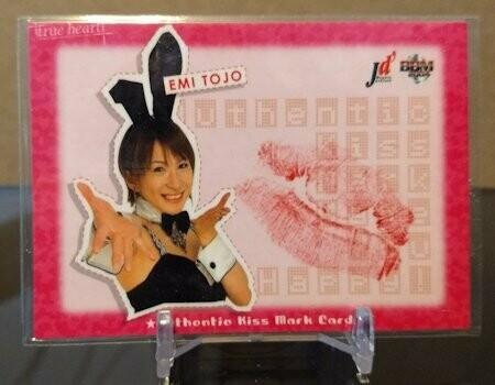 Emi Tojo 2004 BBM Joshi True Heart Kiss Card /390