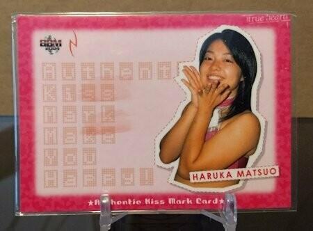 Haruka Matsuo 2004 BBM Joshi True Heart Kiss Card /315