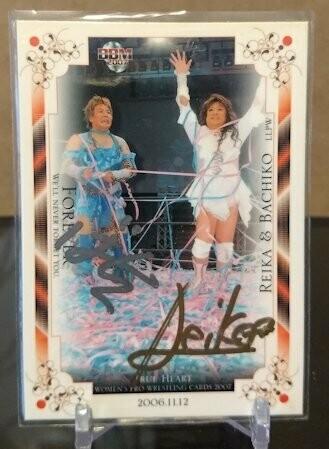 Reika and Bachiko 2007 BBM Joshi True Heart Autograph /100