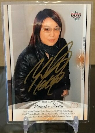 Yumiko Hotta 2007 BBM Joshi True Heart Autograph /51