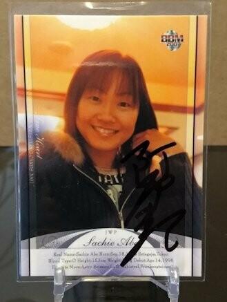 Sachie Abe 2007 BBM Joshi True Heart Autograph /100