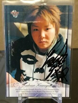 Tsubasa Kuragaki 2007 BBM Joshi True Heart Autograph /100