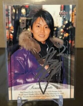 Sonoko Kato 2007 BBM Joshi True Heart Autograph /70