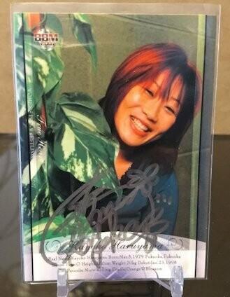 Kayoko Haruyama 2007 BBM Joshi True Heart Autograph /100