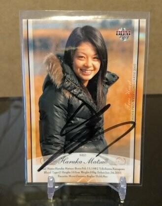 Haruka Matsuo 2007 BBM Joshi True Heart Autograph /80