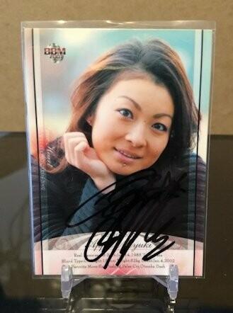 Tomoka Nakagawa 2007 BBM Joshi True Heart Autograph /100