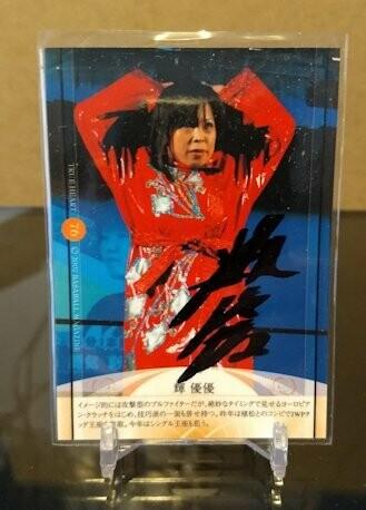 You-You Ran 2007 BBM Joshi True Heart Autograph /50
