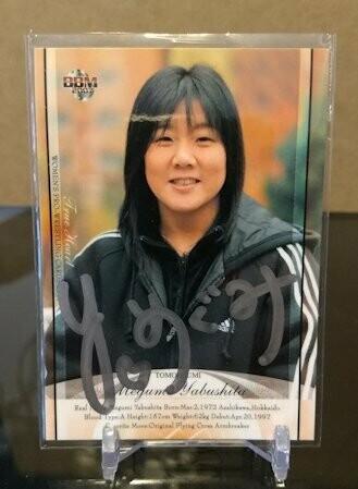 Megumi Yabushita 2007 BBM Joshi True Heart Autograph /97