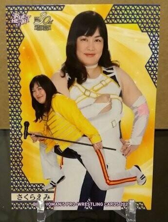 Emi Sakura 2020 BBM Joshi True Heart Base Card