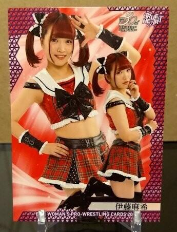 Maki Itoh 2020 BBM Joshi True Heart Base Card
