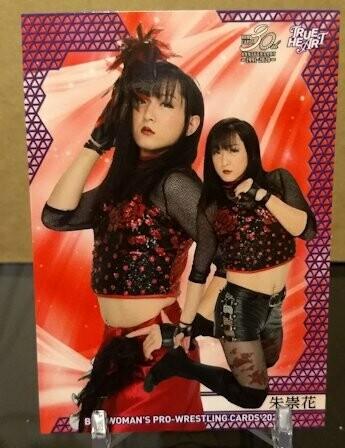 ASUKA 2020 BBM Joshi True Heart Base Card