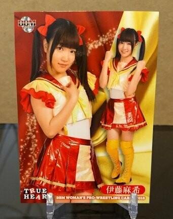 Maki Itoh 2018 BBM Joshi True Heart Base Card