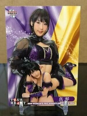 Makoto 2018 BBM Joshi True Heart Base Card