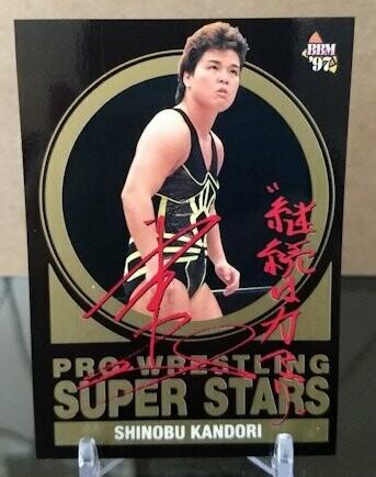 Shinobu Kandori Pro-Wrestling Super Stars 1997 BBM Wrestling Base Card