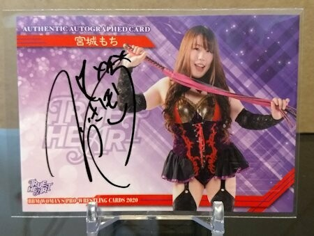 Miyagi Mochi 2020 BBM Joshi True Heart Autograph /95