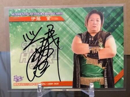 Kaoru Ito 2020 BBM Joshi True Heart Autograph /98