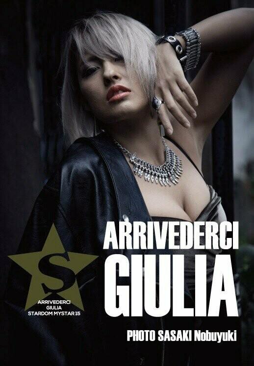 ARRIVEDERCI: Giulia MyStar Stardom Photobook