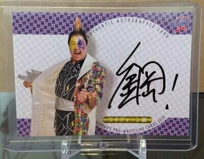 Rydeen Hagane 2019 BBM Joshi True Heart Autograph /99