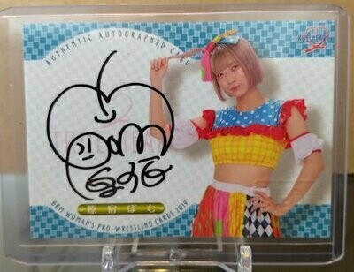 Pom Harajuku 2019 BBM Joshi True Heart Autograph /90